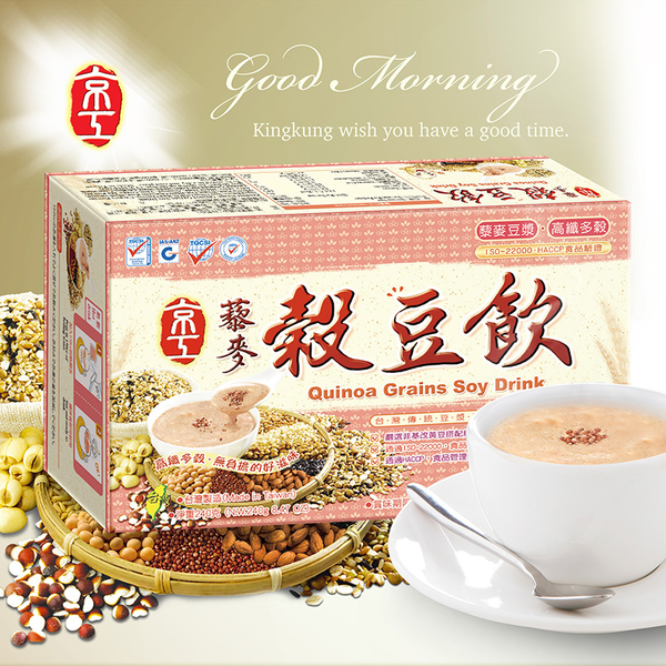 【京工】藜麥穀豆飲(8入)