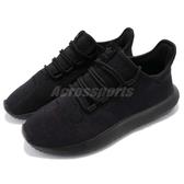 【六折特賣】adidas 休閒鞋 Tubular Shadow 黑 全黑 針織鞋面 運動鞋 男鞋 女鞋 小350【PUMP306】 CG4562