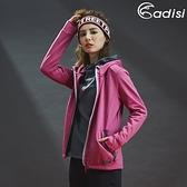 【下殺↘5折】ADISI 女抗靜電超彈蓄熱連帽保暖外套 AJ1821021 (S-2XL) / 城市綠洲 (刷毛、快乾、保暖)