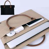 筆記本電腦包macbook電腦包Air11/12/13寸Pro15手提包內膽