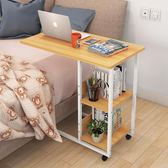 電腦桌 床邊筆記本 簡約床上書桌簡易懶人小桌子可移動邊幾-小精靈