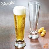 優一居 酒杯 2個 小容量 啤酒杯 扎啤