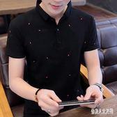 中大尺碼短袖Polo衫 2019夏季新款男士t恤韓版襯衫領潮流?恤翻領衣服 FR9671『俏美人大尺碼』