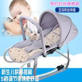 滿月送禮便攜嬰兒搖椅搖籃寶寶安撫椅