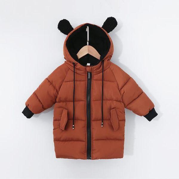兒童棉衣寶寶冬裝中長款棉服男女童棉襖加厚羽絨外套 巴黎時尚