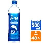 黑松 FIN 健康補給飲料 580ml (24入)x2箱