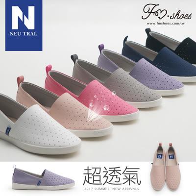 休閒鞋-透氣洞洞懶人鞋(灰、深藍、粉)-FM時尚美鞋-Neu Tral.spirit