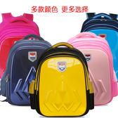 書包小學生書包女孩男孩兒童1-3-5年級護脊後背背包6-12周歲校園