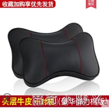 汽車頭枕護頸枕一對車載睡枕靠枕車用枕頭座椅腰靠墊真皮車內用品 NMS蘿莉新品
