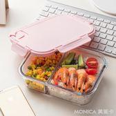 便當盒 分隔微波爐玻璃飯盒微波專用密封盒分格便當盒創意保鮮盒 莫妮卡小屋