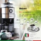 義大利 Balzano 全自動研磨 咖啡...