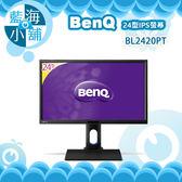 BenQ 明碁 BL2420PT 24型IPS螢幕 電腦螢幕