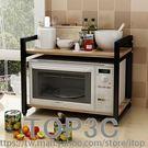 廚房收納架雙層微波爐架烤箱架置物架調料收納儲物架igo「Top3c」