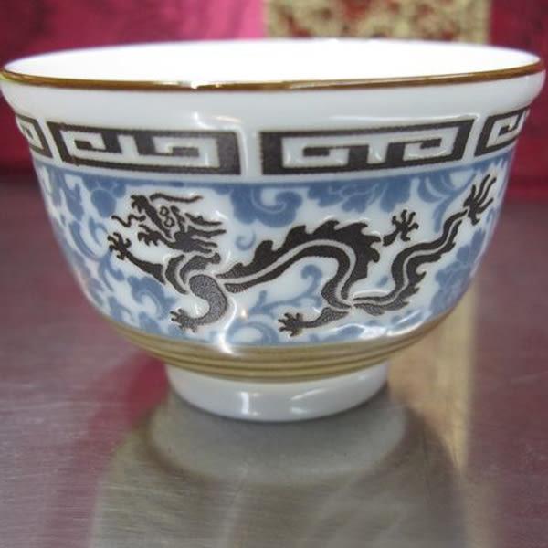 鴻龍茶杯  全祥茶莊 OB45