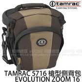 TAMRAC 達拉克 5716 棕色 側背相機包 (24期0利率 免運 國祥公司貨) EVOLUTION ZOOM 16 三角包 槍型包