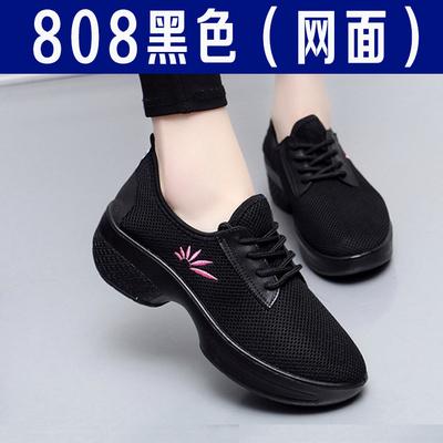 舞蹈鞋2020春夏季新款廣場舞鞋女軟底水兵舞鞋黑色網面透氣跳舞鞋『小淇嚴選』