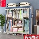 1.5米實木衣櫃現代簡約組裝出租房用家用臥室衣櫥櫃子收納布衣櫃 NMS漾美眉韓衣