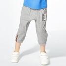 男童七分褲 男童七分褲正品清倉2021兒童寶寶夏裝純棉【快速出貨八折搶購】