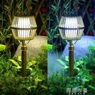 太陽能燈 太陽能新中式草坪燈插地戶外景觀燈日式花園燈別墅燈田園風室外燈 MKS阿薩布魯