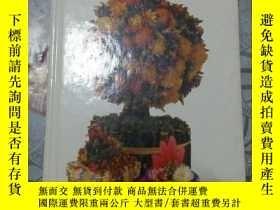 二手書博民逛書店Dried罕見FlowersY209580