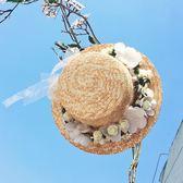 遮陽帽  韓版清新花朵草帽麥稈小禮帽親子兒童防曬沙灘
