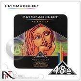 『ART小舖』美國 PRISMACOLOR 霹靂馬 48色油性色鉛筆 盒裝