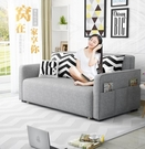 布藝沙發可拆洗客廳小戶型三人雙人多功能 簡約現代兩用1.8沙發床MBS 「時尚彩紅屋」