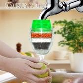 髮3個水龍頭過濾器防濺頭嘴廚房自來水凈水器家用節水濾水凈化器 【創時代3c館】