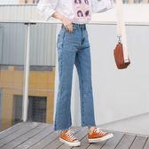 韓版高腰寬鬆顯瘦闊腿九分牛仔褲女喇叭chic潮 美斯特精品