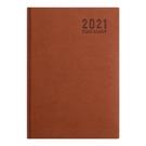 2021年日程本筆記本子工作日歷計劃本時間手賬定制日記本365天加厚辦公 童趣潮品