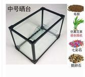 烏龜缸帶曬台玻璃魚缸龜台大中方型桌面創意巴西草鱷龜缸全邊 igo 茱莉亞嚴選