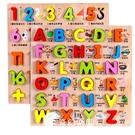 拼圖-數字母男女孩寶寶木質拼圖兒童早教益智拼板積木玩具-奇幻樂園