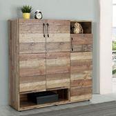 Homelike 瑪嵐4尺置物櫃