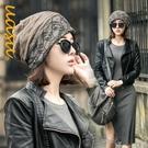 頭巾帽冬季女士針織羊毛線帽子秋冬天韓版潮月子帽包頭帽 【時髦新品】