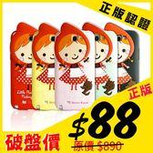 SAMSUNG Note2 Note4 S4 APPLE iphone5 se 5s 小紅帽 立體造型 Shinzi Katoh加藤真治 矽膠 手機殼 MQueen膜法女王