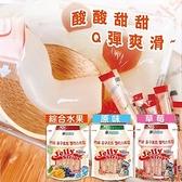 【南紡購物中心】《KAARO》 乳酸菌風味果凍條(原味/草莓/綜合水果)任選3包(600g/包)