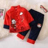 兒童拜年服 唐裝男童周歲禮服中國風漢服女嬰幼兒棉衣寶寶新年衣服 快速出貨