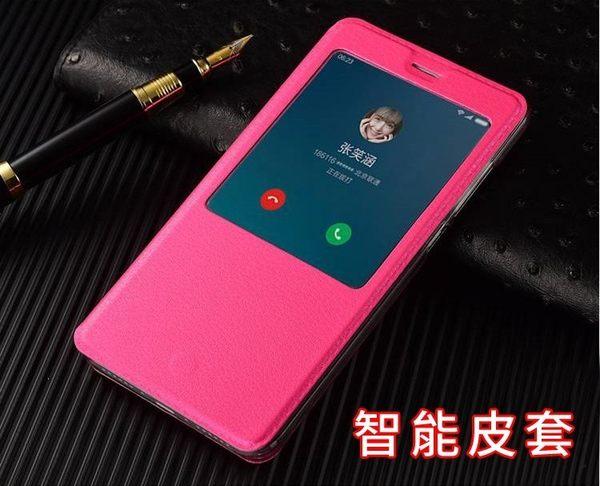 【AB912】 視窗皮套 紅米5 紅米5Plus 保護套 手機殼