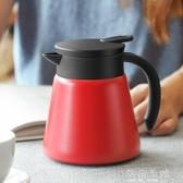 迷你保溫壺家用小號暖壺小型北歐熱水壺開水辦公室水壺咖啡熱水瓶 海角七號