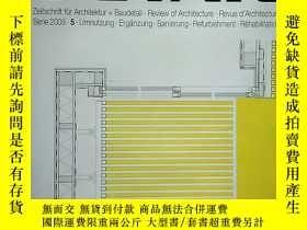 二手書博民逛書店罕見德語原版Detail建築細部雜誌,2005年5月,SanierungY286055 Detail Deta