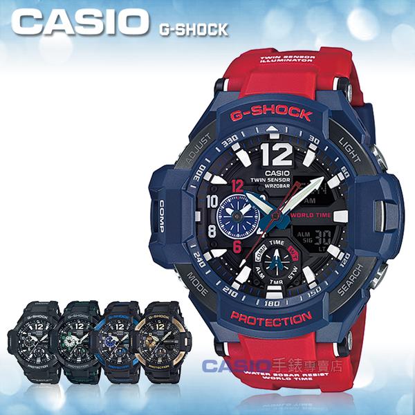 CASIO 卡西歐 手錶 專賣店  CASIO G-SHOCK GA-1100-2A DR 男錶 G-SHOCK 橡膠錶帶 數位羅盤 溫度 碼錶