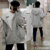 新款韓版寬鬆運動衛衣女bf風加絨拉鏈開衫連帽外套秋冬學生  潮流前線