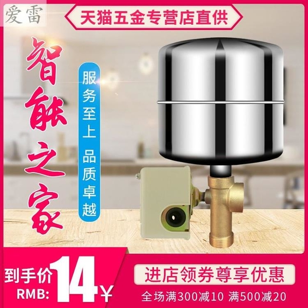 微電腦家用增壓自吸水泵智能數顯自動壓力開關無塔供