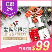 (任選2件$99)Rinpoo潤波 超潤/白潤牛奶沐浴慕絲(300ml) 款式可選【小三美日】
