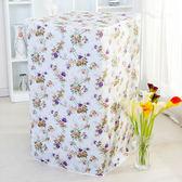 洗衣機罩博世LG 海爾小神童洗衣機罩滾筒西門子雙缸7 7 5 公斤 ~店慶八八折~