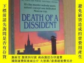 二手書博民逛書店DEATH罕見OF A DISSIDENT (it s the