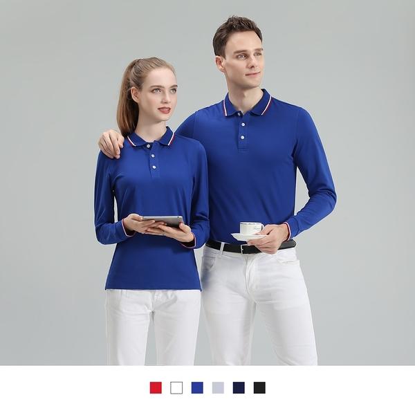【晶輝團體制服】LS7718-配色長袖POLO衫素面款式(印刷免費)零買一件也可以
