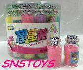 sns 古早味 糖果 馬來西亞 星星糖 玻璃瓶星星糖 小瓶裝糖果 (42瓶)