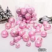 圣誕節裝扮掛件37個裝馬卡龍珠光球圣誕樹上掛件擺件櫥窗裝飾用品 交換禮物