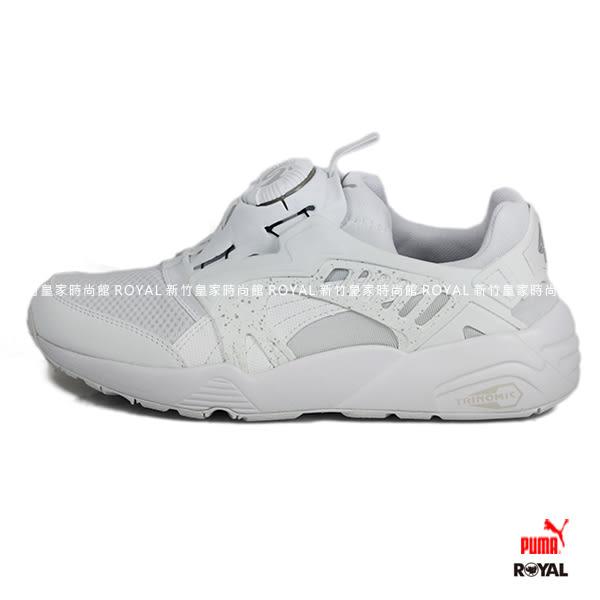 PUMA 新竹皇家 Disc Blaze 白色 轉盤 織布 皮革 運動休閒鞋 男女款.A8817